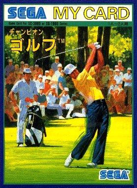 Champion Golf MY CARD