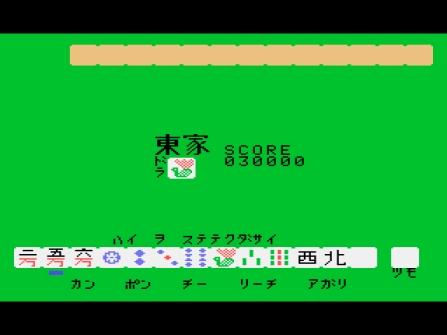 Mahjong (Japan)001