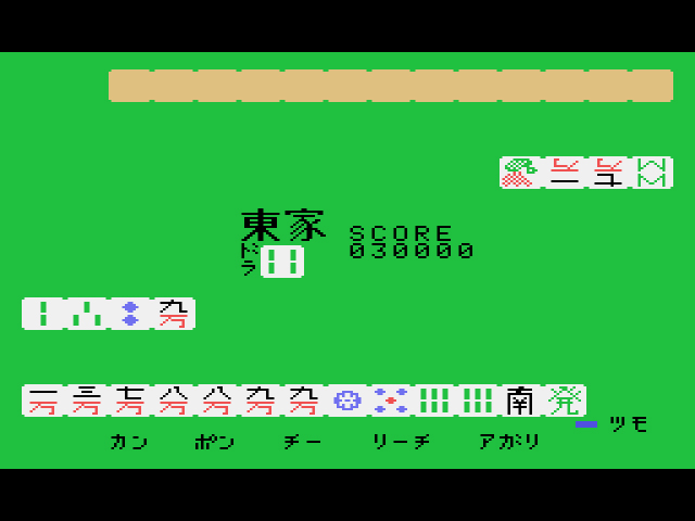 Mahjong (Japan)002