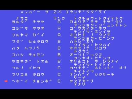 Home Mahjong (Japan) (Rev 1)002