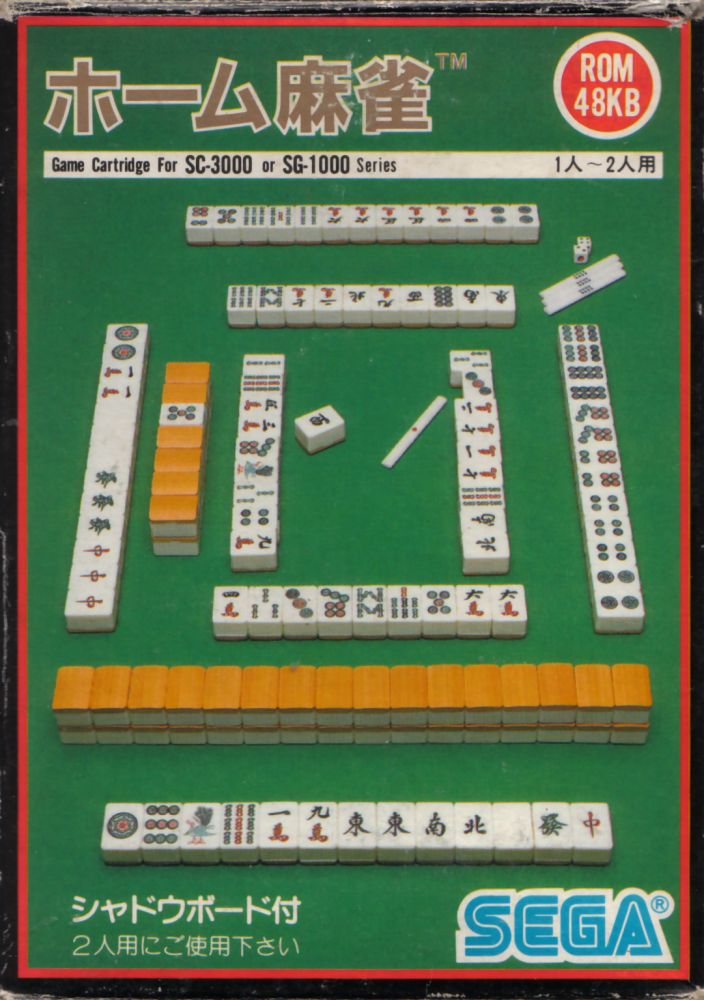 HomeMahjong