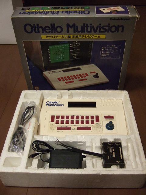 OthelloMultivision