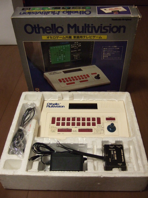OthelloMultivision