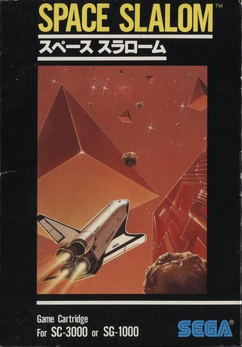SpaceSlalom