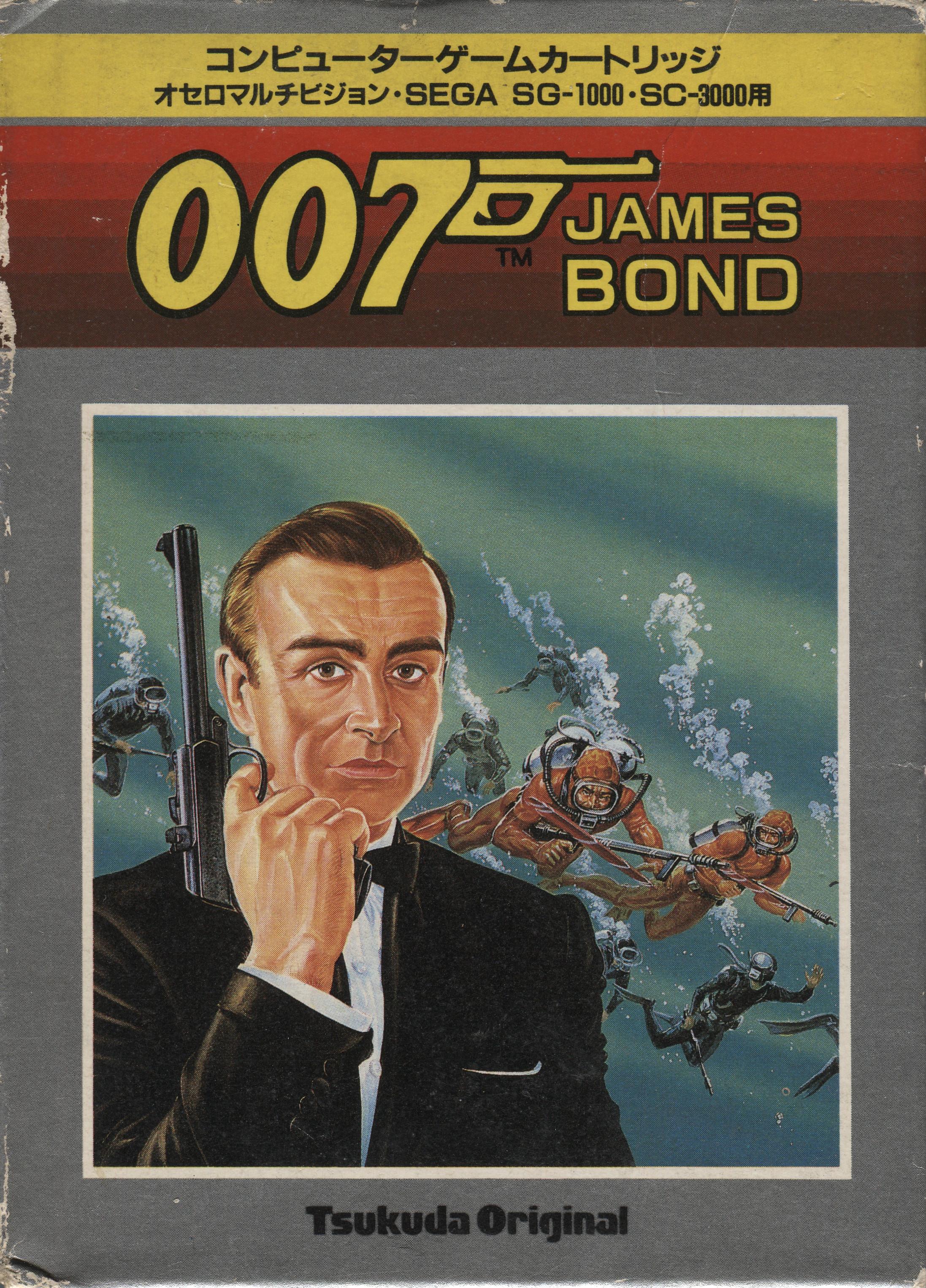 007JamesBond