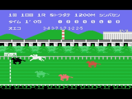 Challenge Derby (Japan) (40kB) (Othello Multivision)001