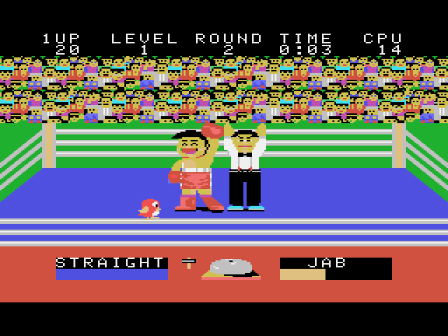 Champion Boxing (Japan)001