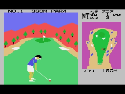 Okamoto Ayako no Match Play Golf (Japan) (Othello Multivision)000
