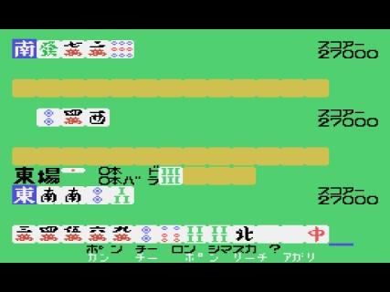 San-nin Mahjong (Japan)000