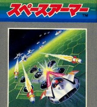 SpaceArmor