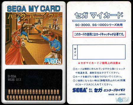 Bank Panic MyCard