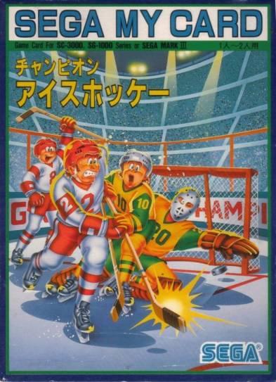 Champion Ice Hockey
