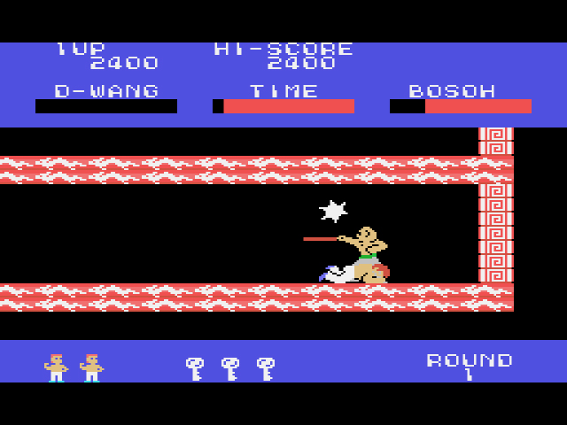 Dragon Wang (Japan) (Alt 1)000