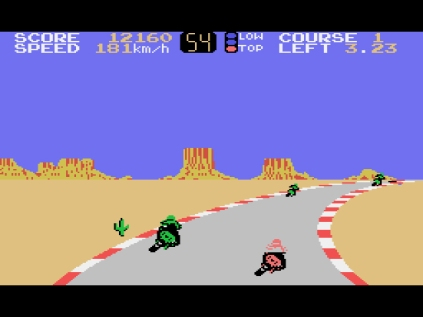 Hang-On II (Japan)002