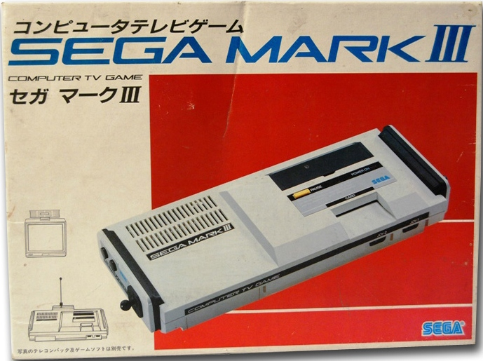 Mark Iii Master System Console Overview 1985 Sega Does