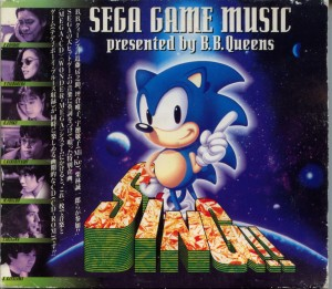 SingSegaGameMusic_cover