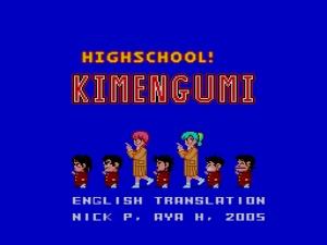 High School! Kimengumi (J) [T+Eng]000