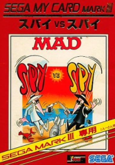 SpyVsSpy