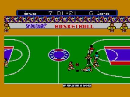 Great Basketball (UEB) [!]002