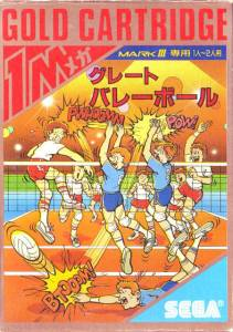 GreatVolleyballJP