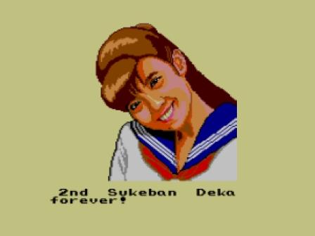 Sukeban Deka II - Shoujo Tekkamen Densetsu (Japan)009