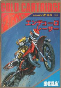 Enduro RacerJP