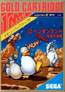 PenguinLandJP