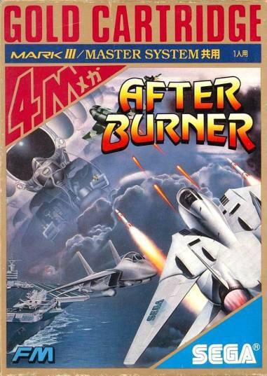AfterBurnerJP