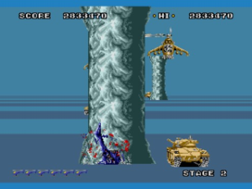 Super Thunder Blade (W) (REV00) [!]005