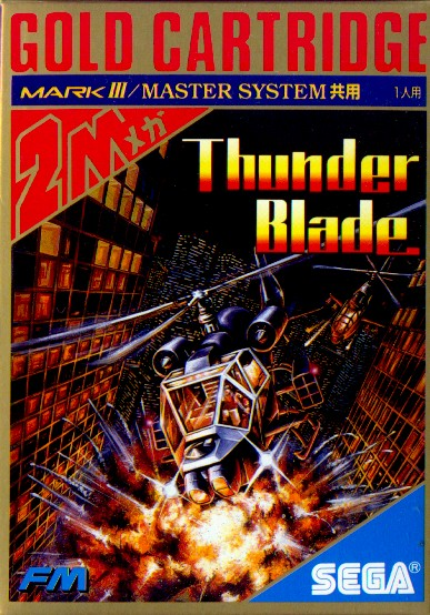 ThunderBladeJP