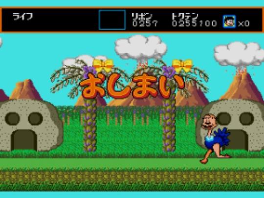 Osomatsu-kun - Hachamecha Gekijou (J) [b1]008