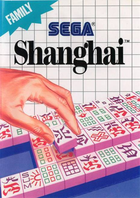 ShanghaiUS