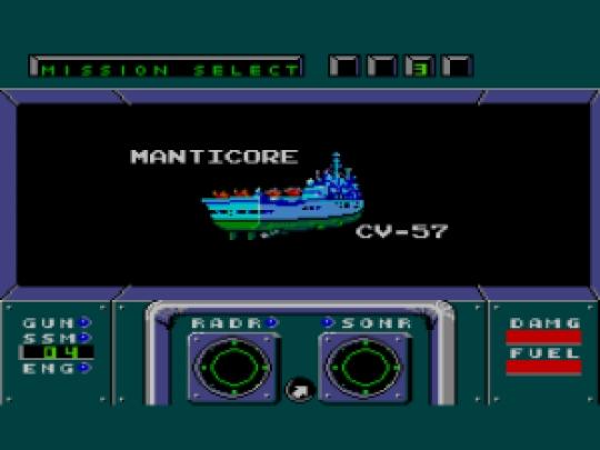 Poseidon Wars 3D (UE) [!]001