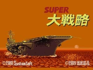 Super Daisenryaku (J) [!]000