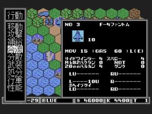 Super Daisenryaku (J) (REV00) [!]001