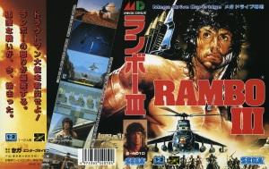 RamboIIIJP
