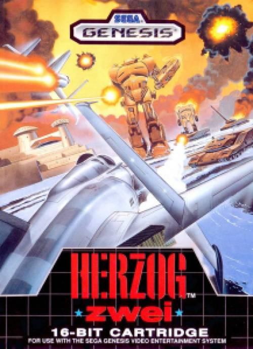 HerzogZweiUS