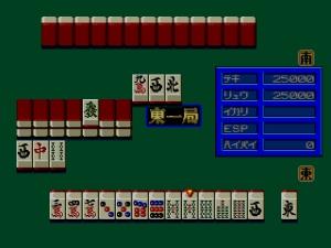 Mahjong Cop Ryuu - Shiro Ookami no Yabou (J) [!]002