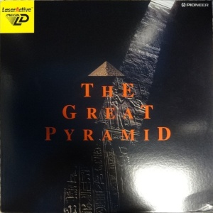 GreatPyramidFront