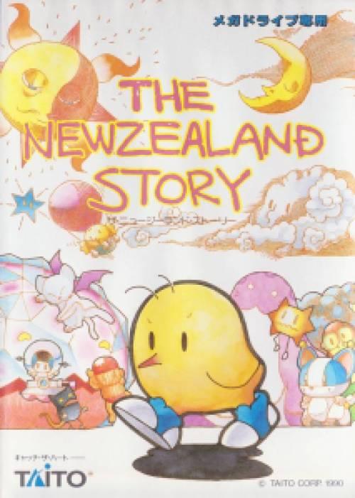 NewZealandStoryJP