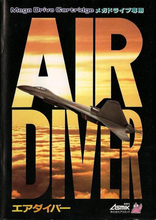 AirDiverJP
