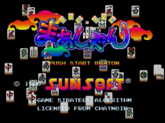 tel-tel-mahjong-j-c000