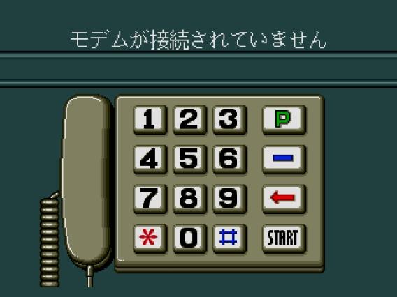 tel-tel-mahjong-j-c001