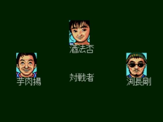 tel-tel-mahjong-j-c002