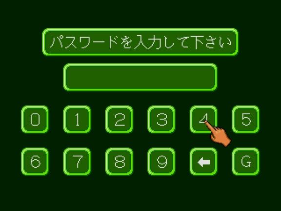 tel-tel-mahjong-j-c004