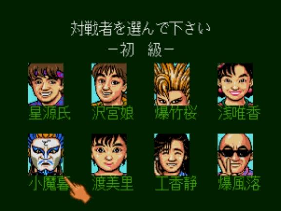 tel-tel-mahjong-j-c005