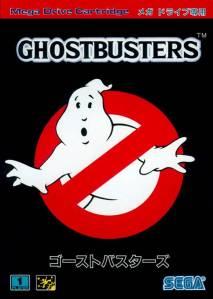 ghostbustersjp