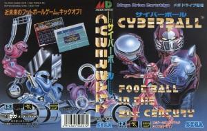cyberballjp