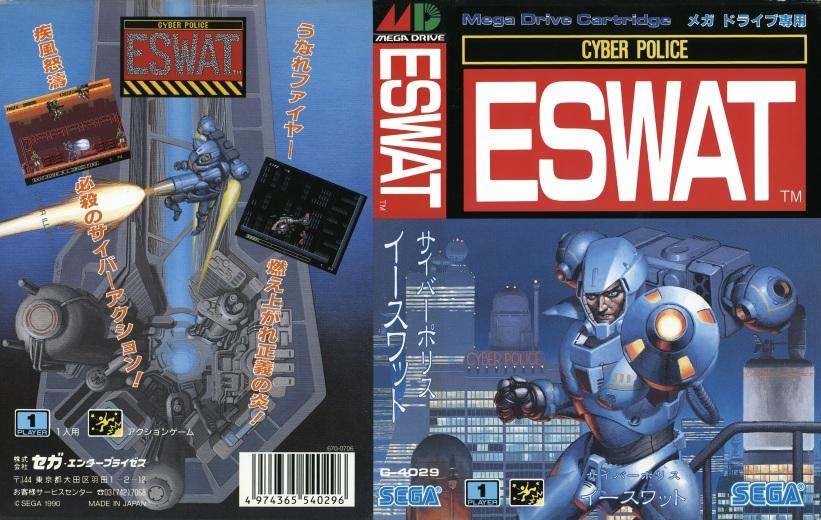 Les plus belles jaquettes Megadrive jap Eswat
