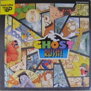 ghostrush-cover